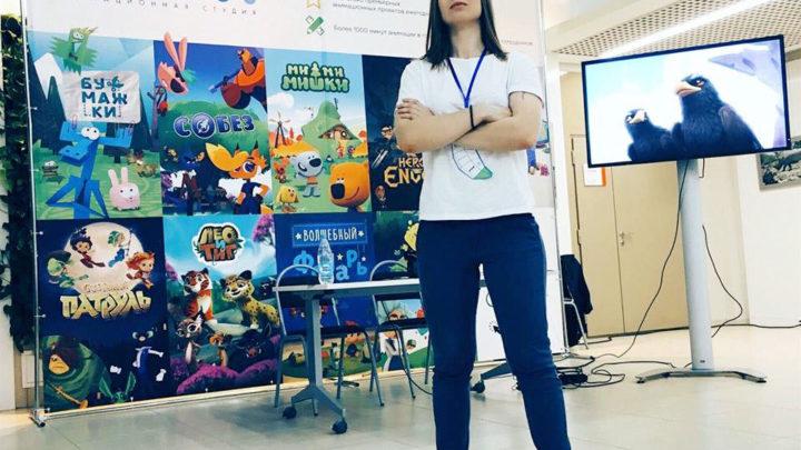 Форум по графике CG event в Санкт Петербурге 2017
