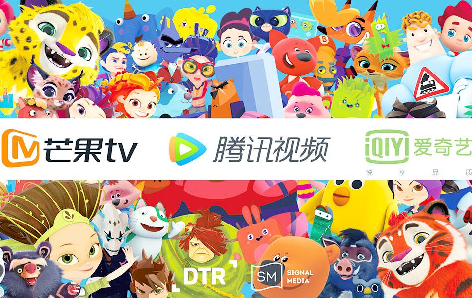 《蒸汽机车》动画工作室制作的动画系列将在几家中国最大的网络电影院放映