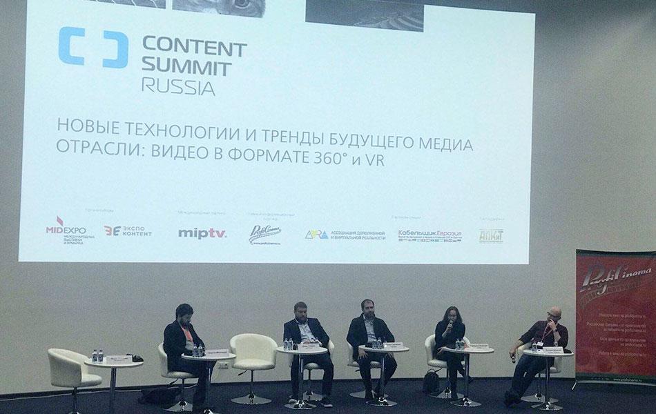 2018 CSTB TELECOM & MEDIA (俄罗斯广播卫星设备展)