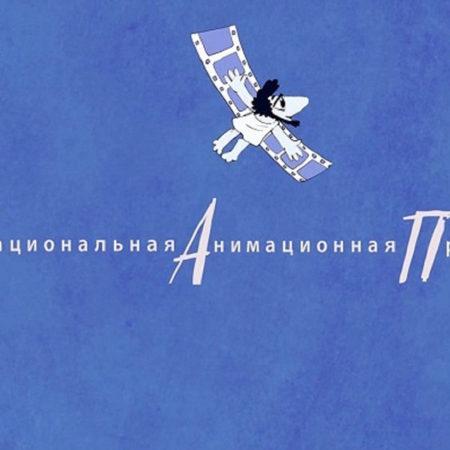 """""""蒸汽机车""""动画工作室的动画片进入国家动画大奖""""伊卡洛斯""""初选名单。"""