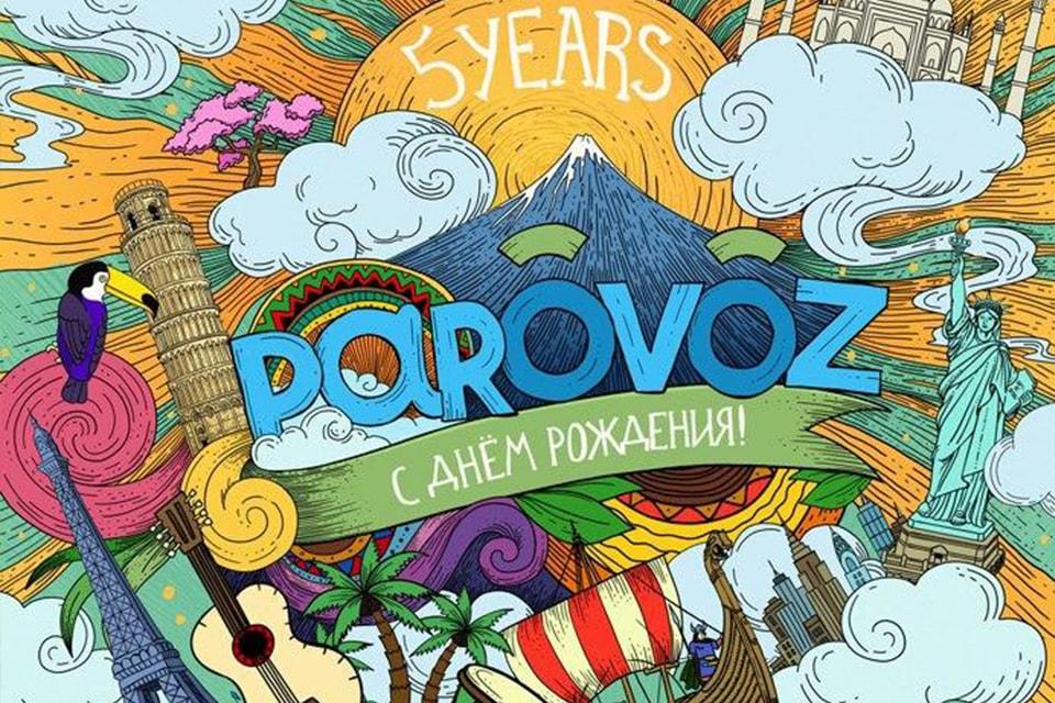 """""""蒸汽机车""""动画工作室将在苏兹达尔动画电影节庆祝电影节成立五周年"""