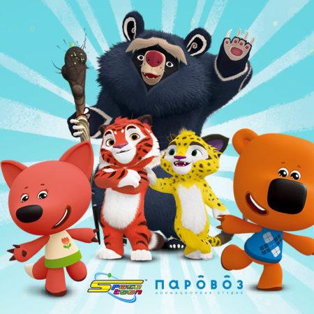 """动画电影""""小小熊""""和""""虎兄豹弟""""将在近东地区国家播出"""