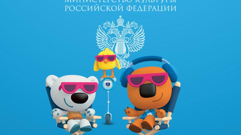 亚历山大·萨布鲁科夫和塔季扬娜·茨瓦列娃进入俄罗斯文化部下属动画电影专家委员会