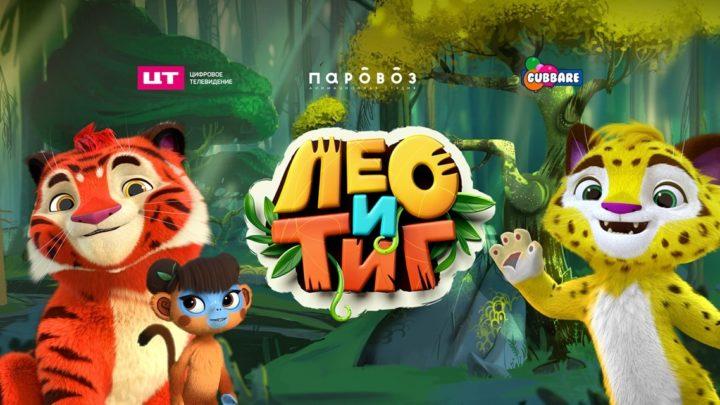 """""""虎兄豹弟""""动画系列片将在印度播出"""