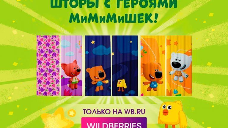 """装饰儿童房的""""小小熊""""窗帘"""